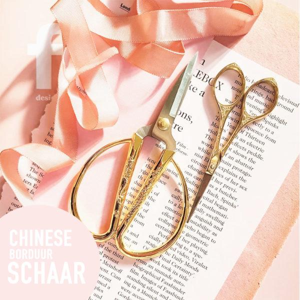 chineseborduurschaar-schaar-goud-knippen-studiocooliejoelie-papier-papierschaar